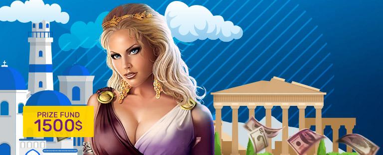 Greek Odyssey Lucky Bird Casino